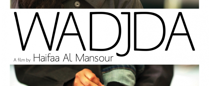 Movie Trailer Monday: Wadjda